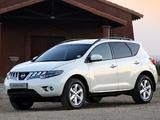 Nissan Murano ZA-spec (Z51) 2009 pictures