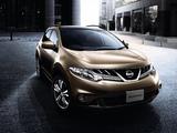 Nissan Murano JP-spec (Z51) 2011 images