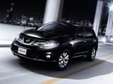 Nissan Murano JP-spec (Z51) 2011 wallpapers