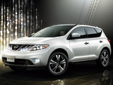 Nissan Murano Mode Bianco (Z51) 2012 wallpapers