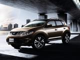 Photos of Nissan Murano JP-spec (Z51) 2011