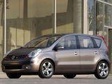 Nissan Tone Concept 2004 pictures