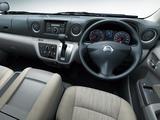 Nissan NV350 Caravan Wide Body (E26) 2012 wallpapers