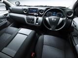 Nissan NV350 Caravan Premium GX (E26) 2012 wallpapers