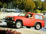 Nissan Patrol GR 3-door (Y60) 1987–97 photos