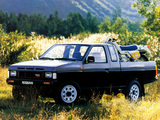 Images of Nissan Pickup 4WD King Cab (D21) 1985–92