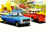 Images of Datsun 1200 Pickup