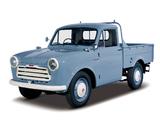Datsun 1000 Pickup (220) 1957–58 photos