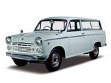 Datsun 1200 Van (V320) 1961–65 pictures