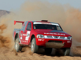 Nissan Pickup Rally Car (D22) wallpapers