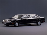 Autech Nissan President Royal Limousine (G50) 1993–98 wallpapers