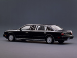 Photos of Autech Nissan President Royal Limousine (G50) 1993–98