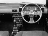 Nissan Pulsar 3-door (N13) 1986–90 images
