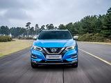 Nissan Qashqai 2017 images