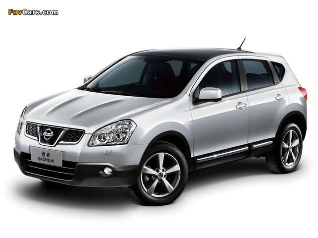 Pictures of Nissan Qashqai Xiaoke 2011 (640 x 480)