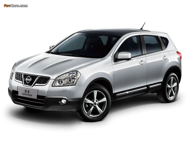 Pictures of Nissan Qashqai Xiaoke 2011 (800 x 600)