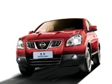 Nissan Qashqai Xiaoke 2011 wallpapers