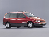 Nissan Quest 1993–95 photos