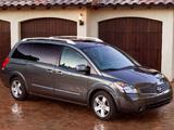 Nissan Quest 2007–09 pictures