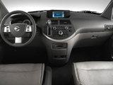 Nissan Quest 2007–09 wallpapers