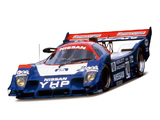 Pictures of Nissan R92CP 1992