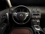 Nissan Rogue 2007–10 photos
