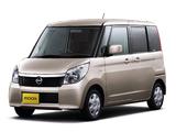 Nissan Roox 2009 photos