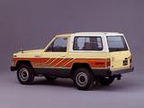 Nissan Safari Hard Top (160) 1980–85 images