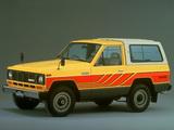 Nissan Safari Hard Top (160) 1980–85 wallpapers