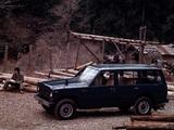 Nissan Safari Station Wagon AD (G160) 1980–85 wallpapers