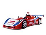 Nissan Saurus Jr. (NS93) 1993–98 images