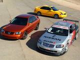 Nissan Sentra wallpapers