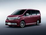 Images of Autech Nissan Serena Premium Concept (C25) 2006