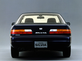 Images of Nissan Silvia Ks (S13) 1988–93