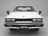 Nissan Silvia Coupe (S110) 1979–83 photos