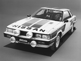 Nissan Silvia RS Rally Car (S110) 1982–85 images