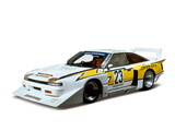 Nissan Silvia Super Silhouette (S12) 1983 images