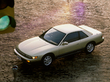 Nissan Silvia Almighty (PS13) 1992–93 wallpapers