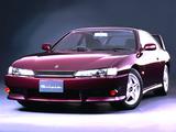 Autech Nissan Silvia (S14a) 1996–98 wallpapers