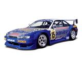 Nissan Silvia JGTC (S14a) 1998 wallpapers