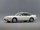 Nissan Silvia Ks Type S (S14) 1993–95 photos