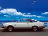 Photos of Nissan Silvia Hatchback (S110) 1979–83