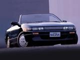Photos of Autech Nissan Silvia Convertible (S13) 1988–91