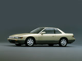 Pictures of Nissan Silvia Almighty (PS13) 1992–93