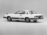 Nissan Silvia Coupe (S110) 1979–83 wallpapers