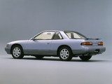 Nissan Silvia Qs (S13) 1988–93 wallpapers