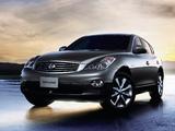 Nissan Skyline Crossover (J50) 2009 images
