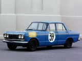 Images of Prince Skyline 2000GT Race Car (S54) 1964