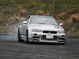 Images of Nismo Nissan Skyline GT-R Z-Tune (BNR34) 2004