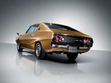 Nissan Skyline 2000GT-X Coupe (KGC110) 1972–75 photos